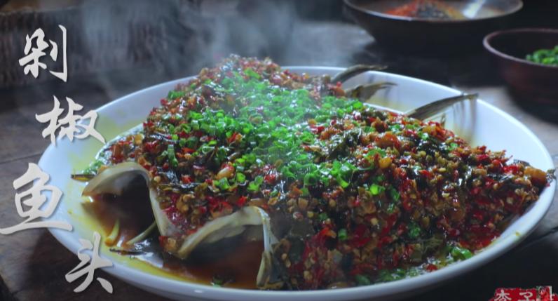 Li Ziqi's fish menu topped with sauteed chillies